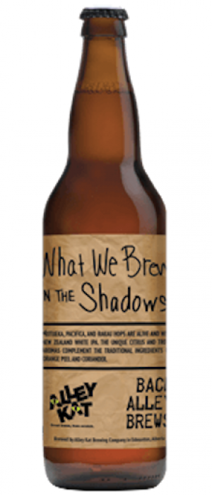 What We Brew In The Shadows
