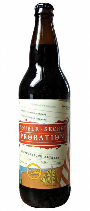 Double Secret Probation Doppelsticke by Bomber Brewing in British Columbia, Canada