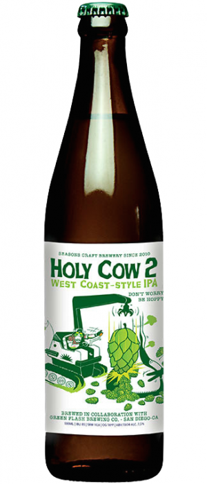 Holy Cow 2