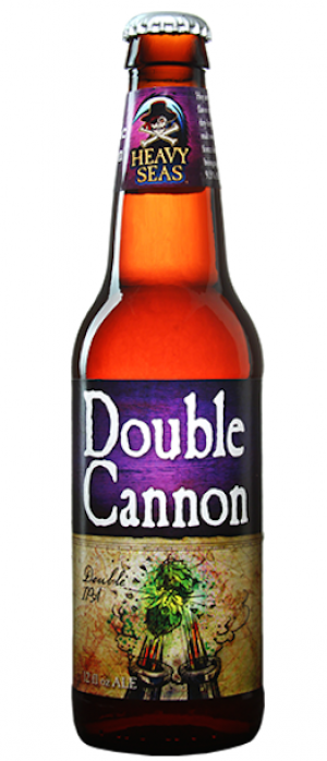 Double Cannon