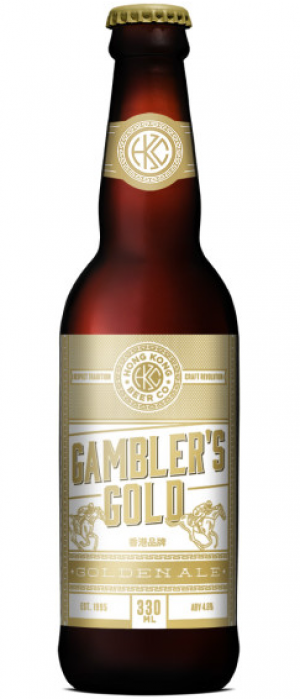 Gambler's Gold by Hong Kong Beer Co. in Hong Kong Special Administrative Region, China