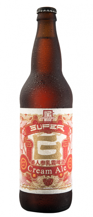 Super G by Longwood Brewery in British Columbia, Canada