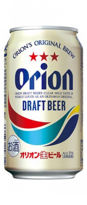 Orion Draft Beer by Orion Breweries, Ltd. in Okinawa Prefecture, Japan