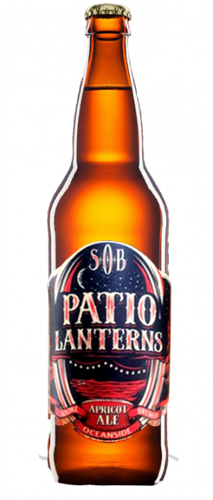 Patio Lanterns by Sooke Oceanside Brewery in British Columbia, Canada