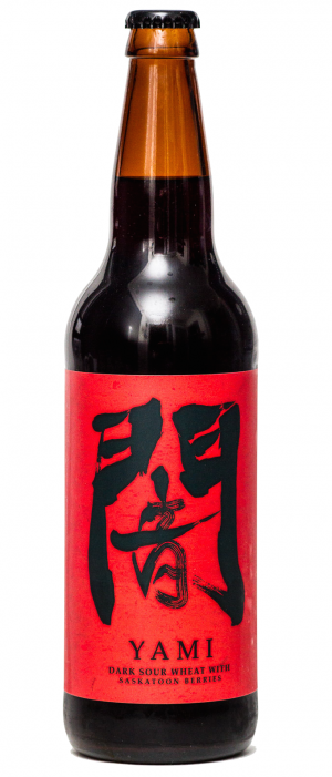 Yami by Powell Brewery in British Columbia, Canada