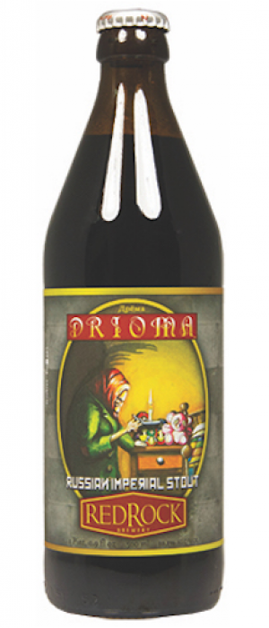 Drioma by Red Rock Brewery in Utah, United States