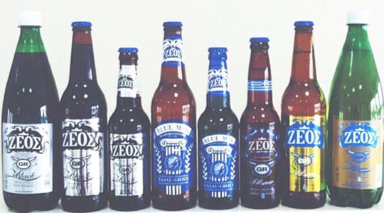 Zeos Brewing Company