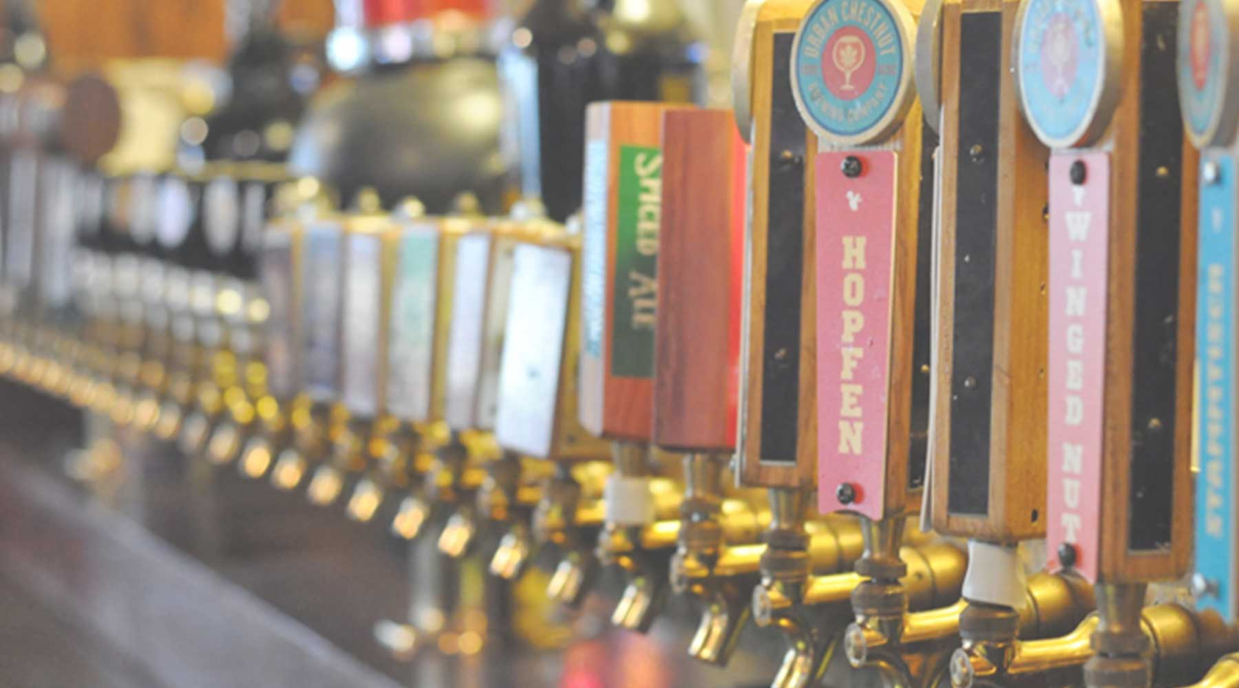 Urban Chestnut Brewing Company | Just Wine