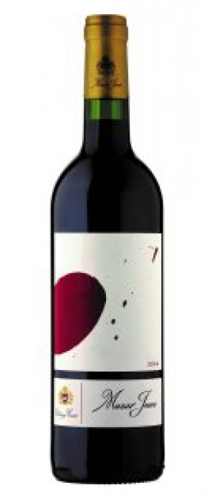Chateau Musar 2014 Jeune Red Bottle