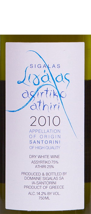 Assyrtiko-Athiri Bottle