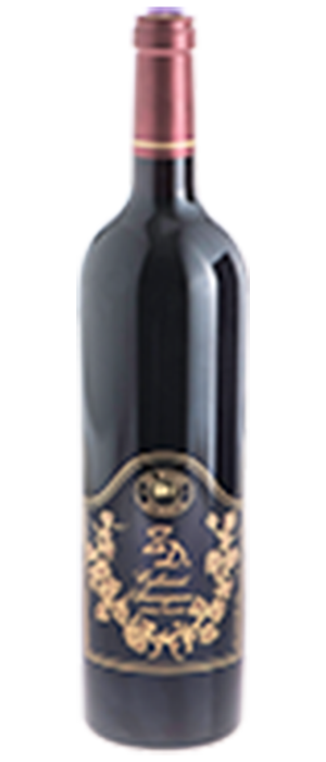 Reserve Cabernet Sauvignon, Napa Valley Bottle