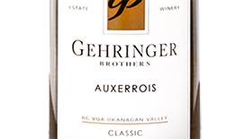 Gehringer Brothers Classic 2013 Auxerrois Label