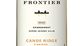 Frontier Reserve Chardonnay Label