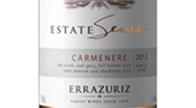 Carmenère Reserva | Red Wine