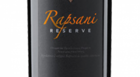 Rapsani Reserve | Red Wine