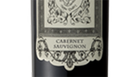 Del Dotto Cabernet Sauvignon Jupille French Oak Treuil Expression Label