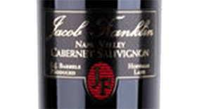 Hoffman Lane Cabernet Label