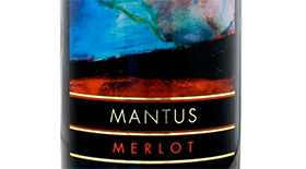 Mantus | Red Wine