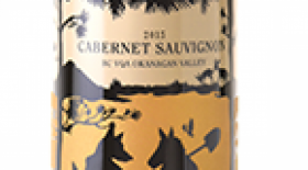 Moon Curser Vineyards 2015 Cabernet Sauvignon | Red Wine