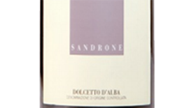 Sandrone Luciano 2011 Dolcetto Label