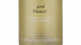Gray Monk Estate Winery 2016 Reflection Label