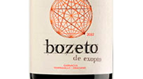 Bozeto | Red Wine