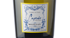 Cupcake Vineyards Moscato d'Asti Label