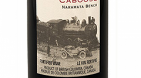 Kettle Valley Winery Caboose (Formerly Starboard) Label