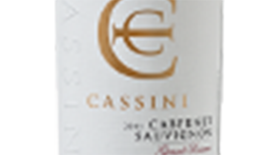 Cabernet Sauvignon Grand Reserve Label