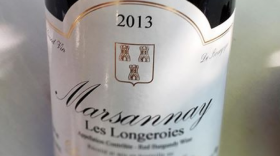 Charles Audoin Marsannay Rouge 2013 | Red Wine
