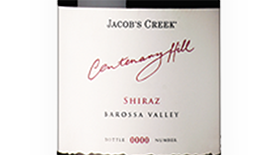 Centenary Hill™ Shiraz | Red Wine