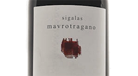 Domaine Sigalas 2011 Mavrotragano | Red Wine