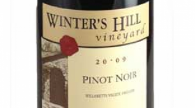 Pinot Noir Reserve | Red Wine