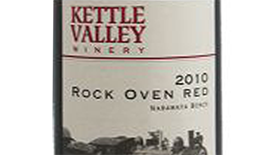 Rock Oven Red Label