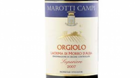 Orgiolo | Red Wine