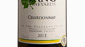 Lang Vineyards 2013 Chardonnay Label