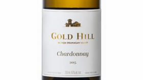 Gold Hill 2015 Chardonnay Label