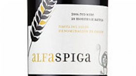O. Fournier 2003 Alfa Spiga | Red Wine