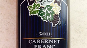 Fairview Cellars 2011 Cabernet Franc Label