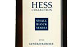 Small Block Gewurtraminer Label