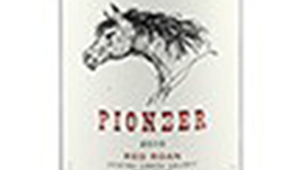 Red Roan Label