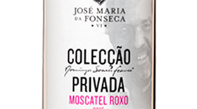 DSF 2013 Moscatel Roxo Rosé Label