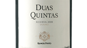 Duas Quintas Reserva Rouge | Red Wine