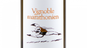 Vignoble du Marathonien Ice Wine Label