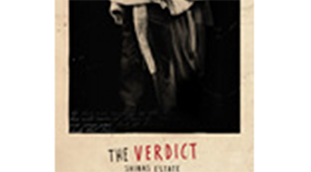 The Verdict Label