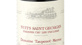 Nuits Saint Georges | Red Wine