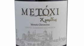 Tsantali Metoxi Chromitsa | Red Wine