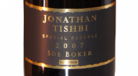 Jonathan Tishbi Special Reserve 2007 Sde Boker | Red Wine