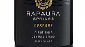 Rapaura Springs 2014 Central Otago Pinot Noir Reserve Label