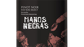 Manos Negras 2010 Red Soil Select | Red Wine
